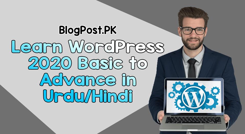 Learn WordPress 2020 Basic to Advance in Urdu/Hindi